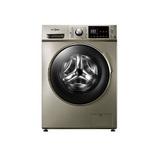 5公斤滚筒洗衣机